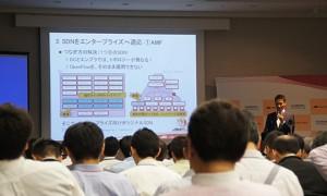 2015年7月7日(火)開催 マイナンバー対策ソリューションセミナー〜 セミナーレポート〜