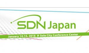 SDN Japanに出展いたします!