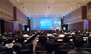 SouthSIDE SDN Exchange2016上期カンファレンス 開催レポート!!