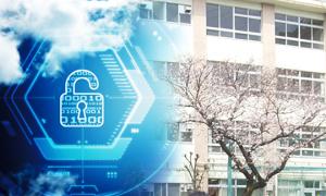 『自治体・文教向け、情報セキュリティ対策セミナー』開催のお知らせ!