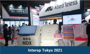 Interop Tokyo 2021 2日目!