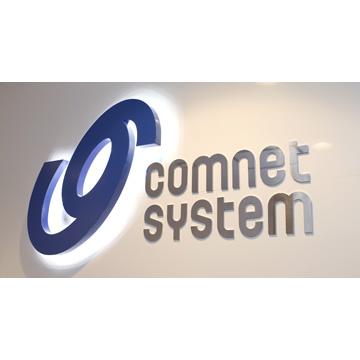 株式会社コムネットシステム