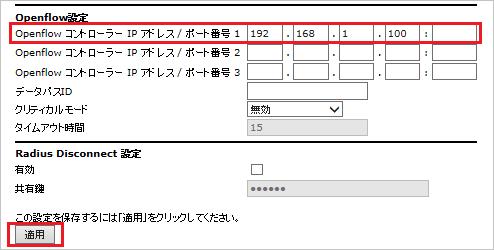 at-tq4600 ファームウェア